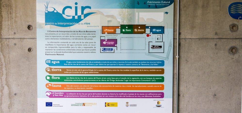 Centro de Interpretacion de los Rios (3)