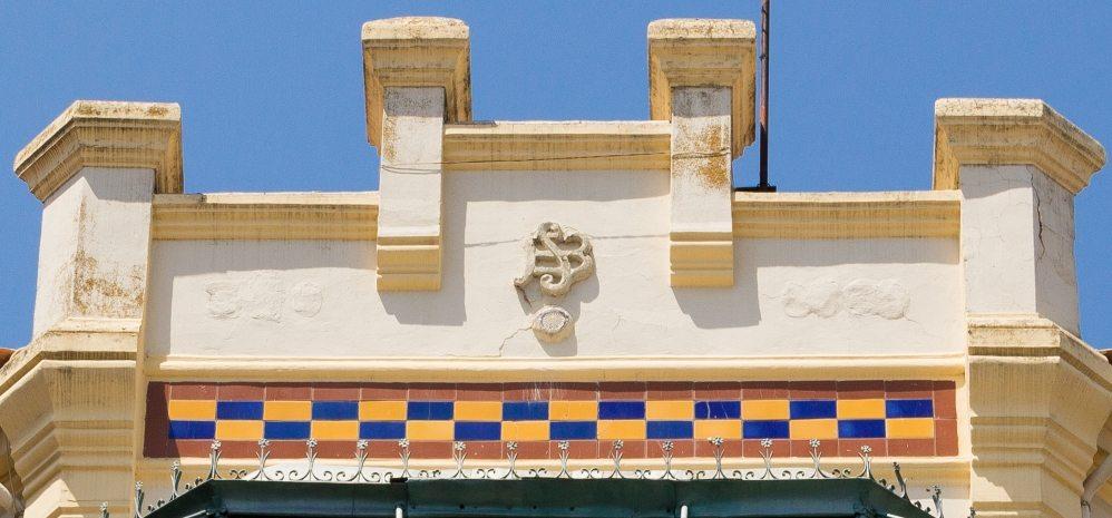 Casa Barrios (9)
